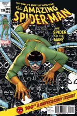 AMAZING SPIDER-MAN #700 THIRD PRINTING VARIANT